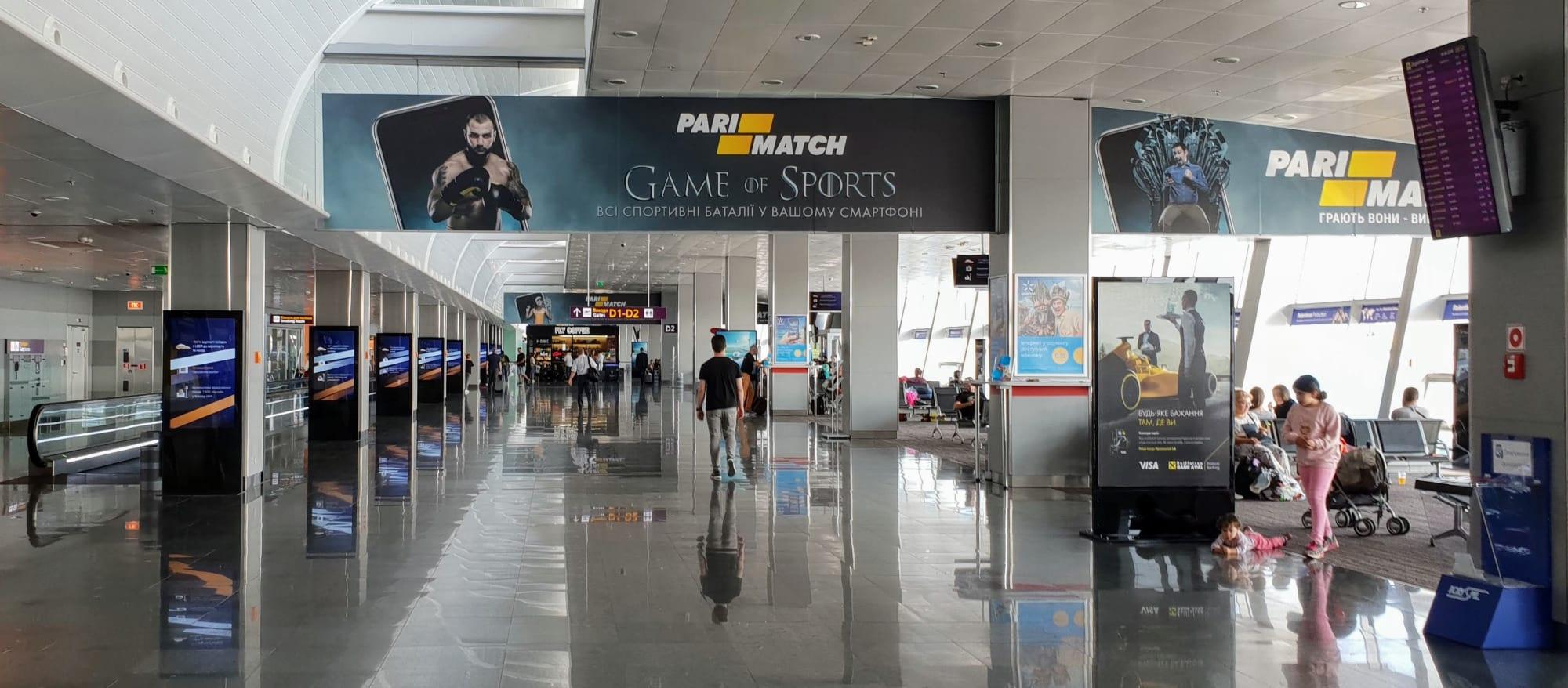קונקשן בשדה התעופה בוריספיל בקייב