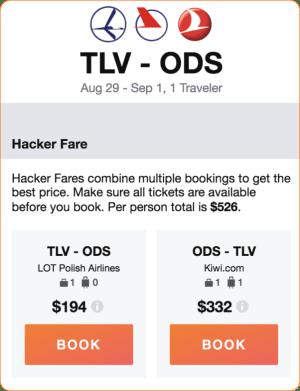 """דוגמה לעמוד הזמנת טיסת קונקשן עצמאי בתעריף """"Hacker Fare"""" מ-Kayak"""
