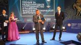 Председатель Правления МИБ получил награду за продвижение международного сотрудничества