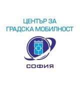 МИБ подписал соглашение о предоставлении синдицированного кредита Центру городской мобильности г. Софии