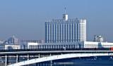 Встреча в Доме Правительства Российской Федерации