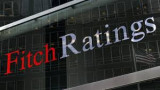 International Investment Bank upgraded to A- by Fitch Ratings Agency