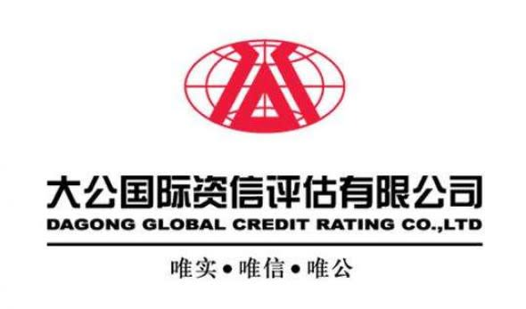Third international rating agency placed IIB's rating on positive outlook over the past 12 months
