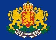Bulgaria Capitalizes International Investment Bank