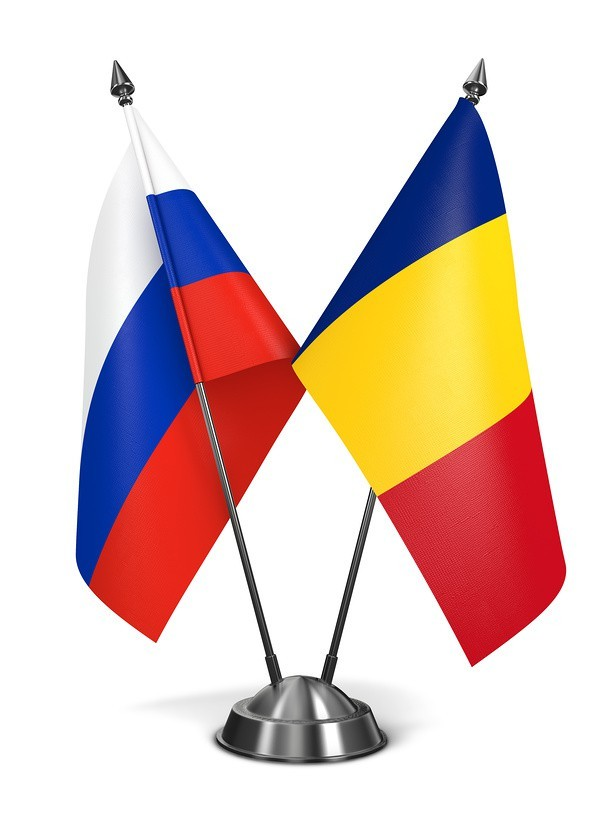 Support for Russian-Romanian trade – priority for the IIB