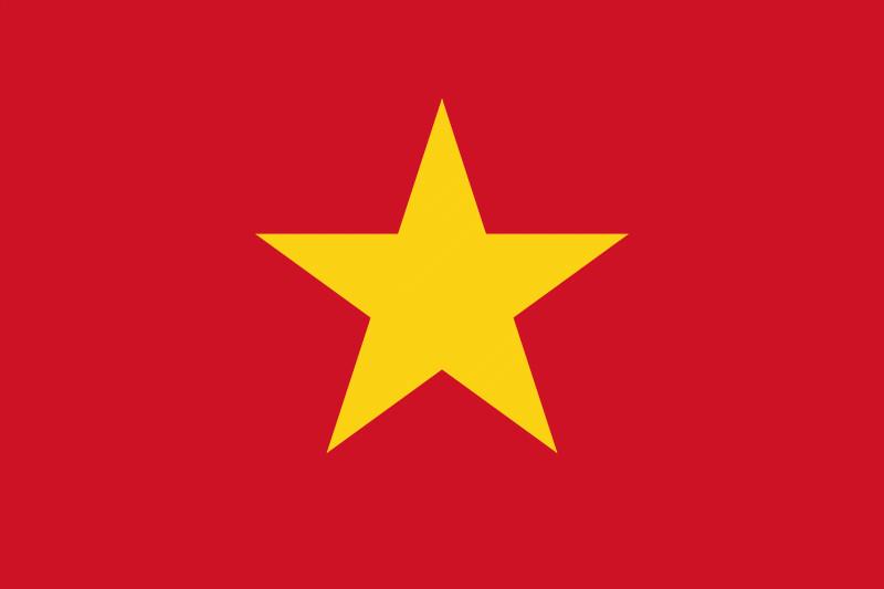 Вьетнам: МИБ наращивает потенциал в Азии