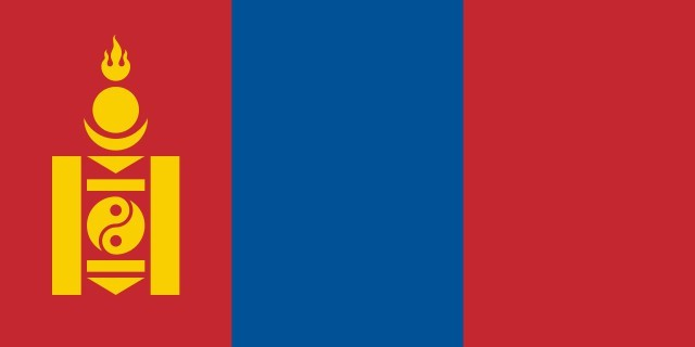 Взнос Монголии в уставный капитал МИБ завершил «Год Азии» в Банке