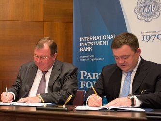 EXIAR and IIB to Foster Cooperation