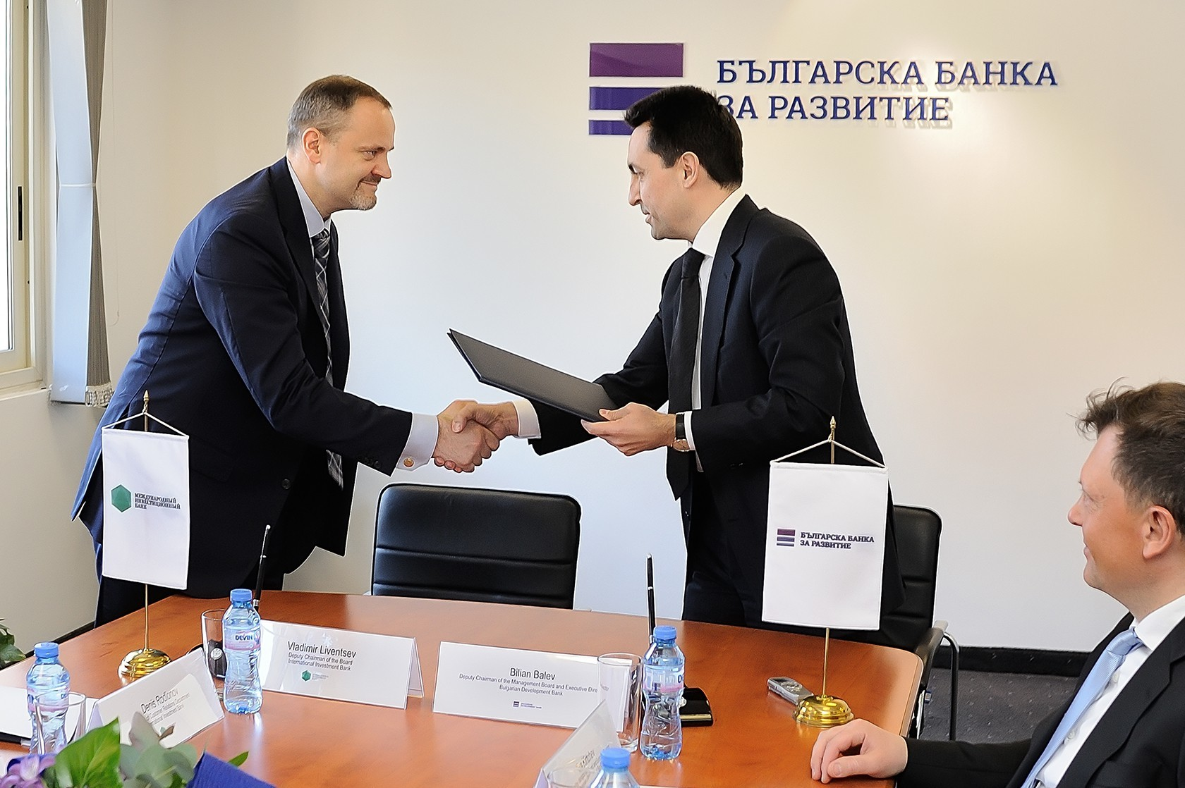 International Investment Bank and Bulgarian Development Bank are to jointly finance business projects