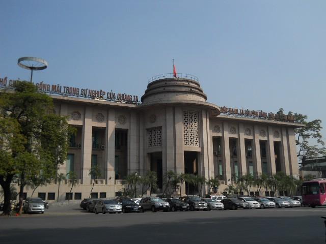 Делегация МИБ посетила государственный банк Вьетнама