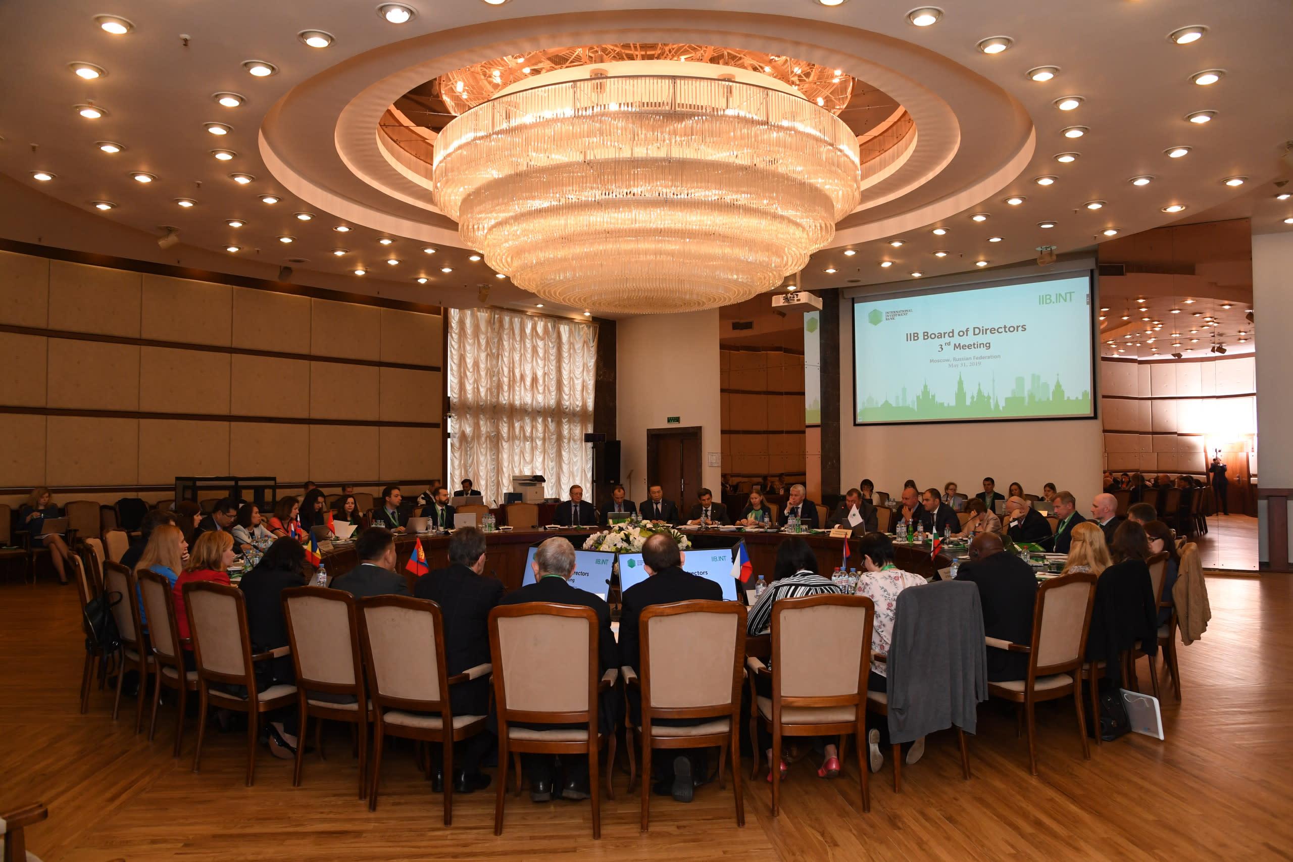 Третье заседание совета Директоров МИБ прошло в российской столице