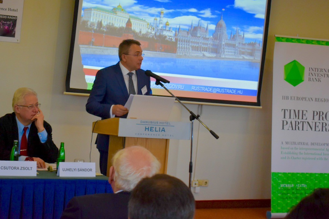 VIII Hungarian-Russian Economic Forum on trade and investment cooperation takes place in Hungary with support from IIB