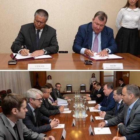 Международный инвестиционный банк и Министерство  экономического развития РФ подписали Меморандум о сотрудничестве