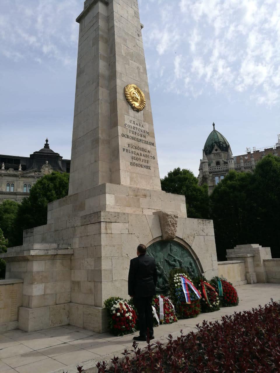 Поздравление  Председателя Правления МИБ Николая Косова по случаю 75-ти летнего юбилея Победы