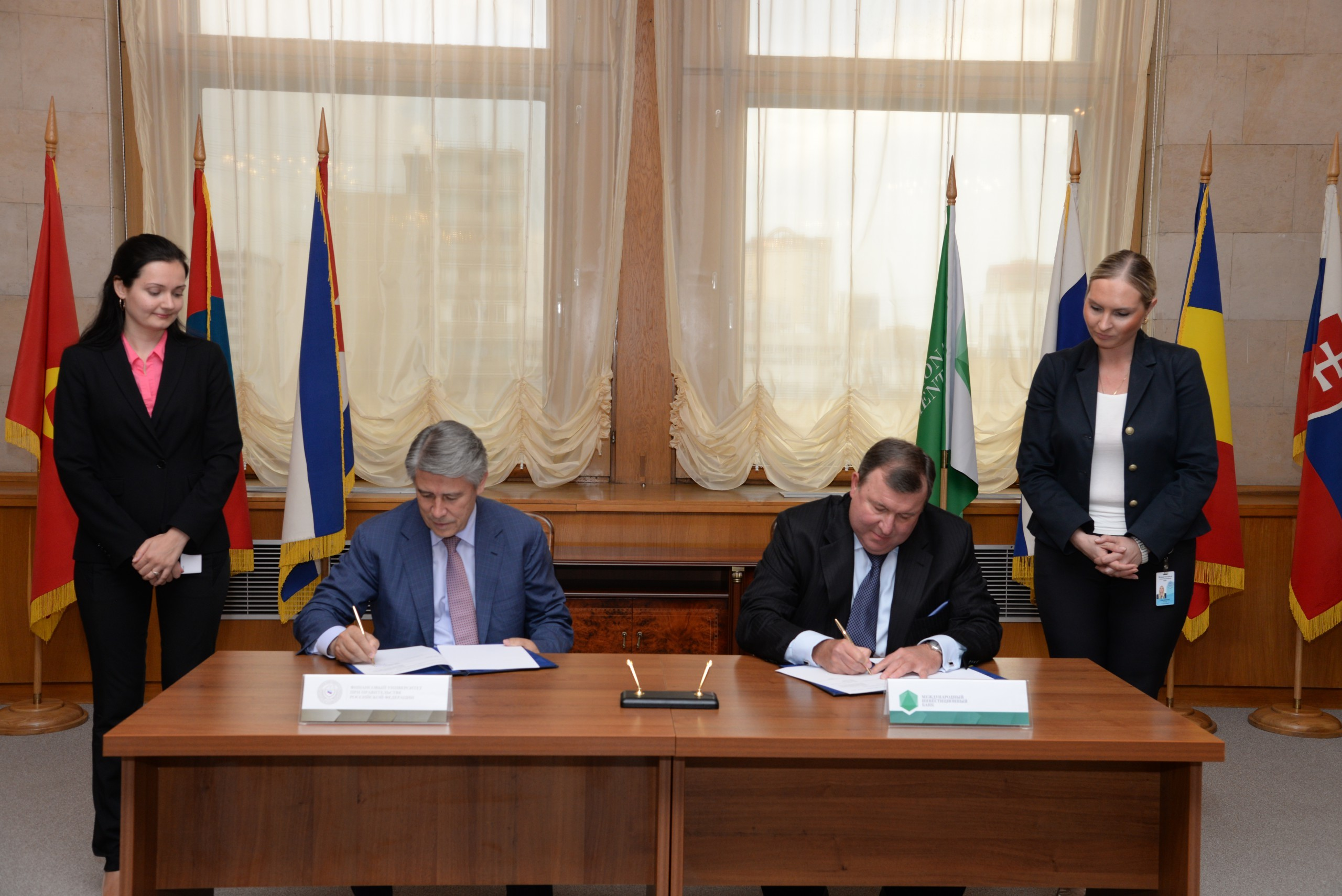International Investment Bank and the Financial University made arrangements for cooperation