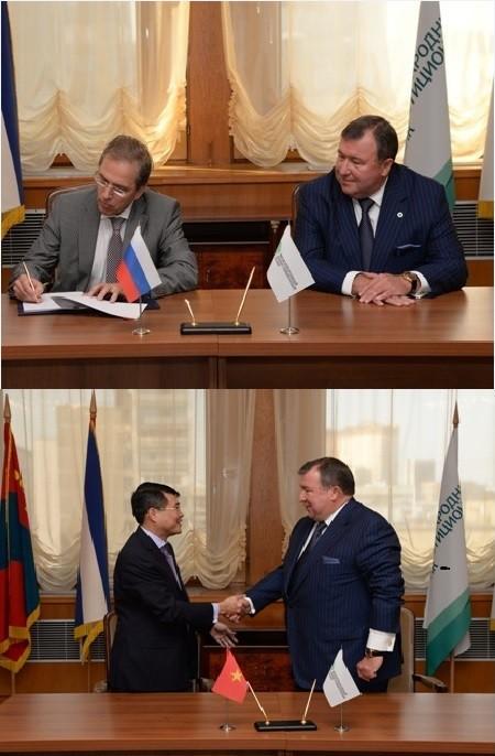 Вьетнам и Россия подписали протокол о новых учредительных документах МИБ