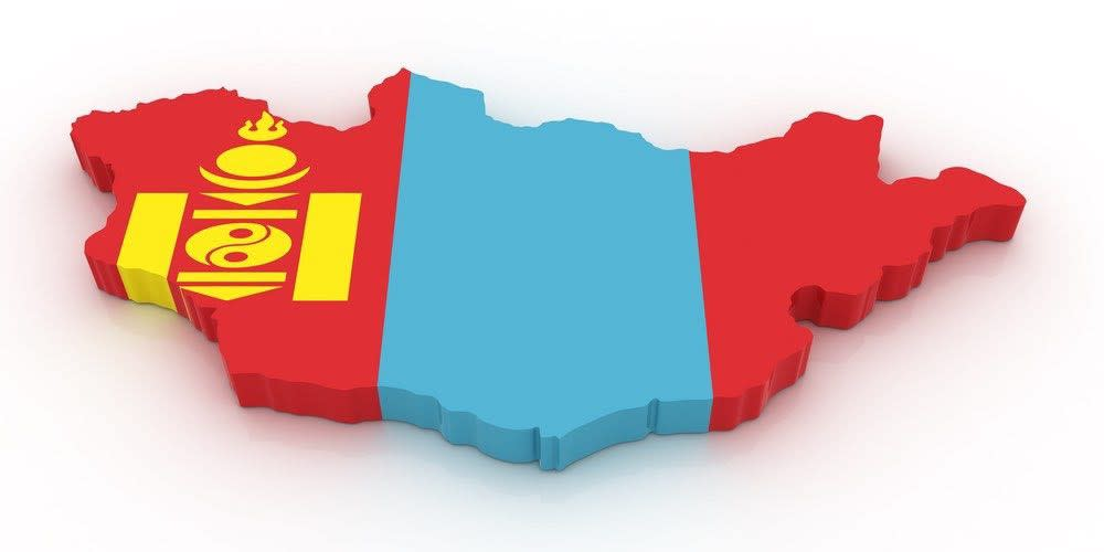 Mongolia increases the IIB capital as part of the Bank's new business development strategy for 2018-2022