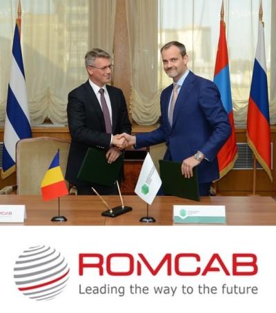 МИБ наращивает инвестиционную деятельность в Румынии – подписано кредитное соглашение с компанией Romcab на сумму 15 млн евро