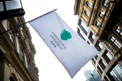 МИБ установил очередной рекорд по снижению стоимости фондирования, успешно разместив новый выпуск своих ценных бумаг в рамках недавно обновленной программы выпуска облигаций MTN.