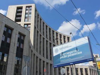 IIB Adopts the Principles of the Loan Policy