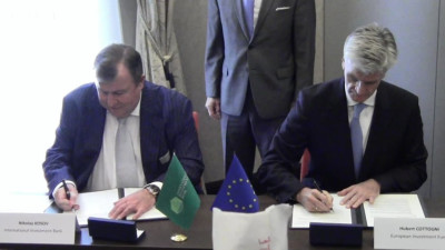 Signing ceremony of the Memorandum of Understanding between the IIB and the European Investment Fund