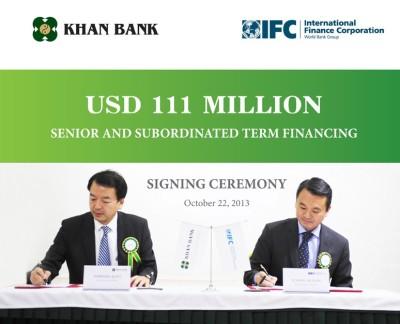 Международный инвестиционный банк примет участие в кредитовании монгольского Хаан Банка