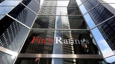 Рейтинговое агентство Fitch Ratings повысило долгосрочный рейтинг МИБ до ВВВ+ со стабильным прогнозом