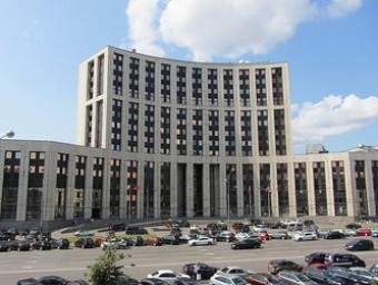 International Investment Bank issued ruble bonds
