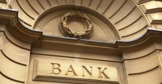 Международный инвестбанк разместит заем на €1 млрд