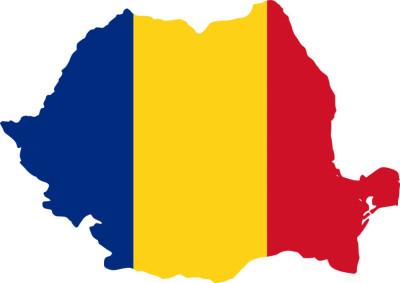 Romania increases its capital share in IIB