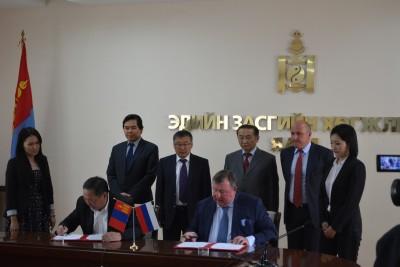 Новые горизонты: визит делегации МИБ в Монголию