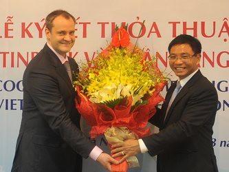 Международный инвестиционный банк приходит во Вьетнам