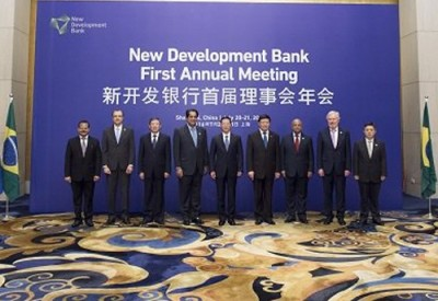 1st Annual Meeting of BRICS' New Development Bank – IIB contributes to the implementation of NDB's first project in Russia