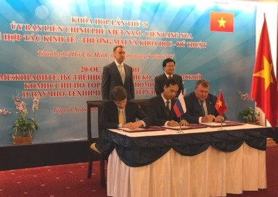 VEB and IIB to finance power plant construction in Vietnam