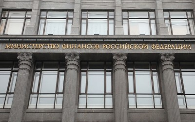 Head of the Russian delegation pays visit to the IIB