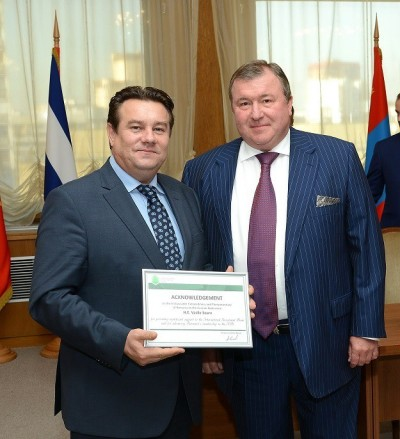 Е.П. г-н Василе Соаре награжден грамотой Председателем Правления МИБ