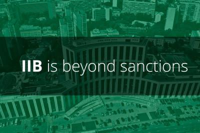 МИБ прямо исключен из списка финансовых институтов, к которым применяются ограничительные меры Совета Европейского союза