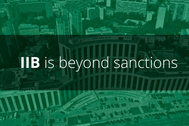 The IIB is explicitly excluded from the list of financial institutions, to which restrictive measures of the Council of the European Union are applied