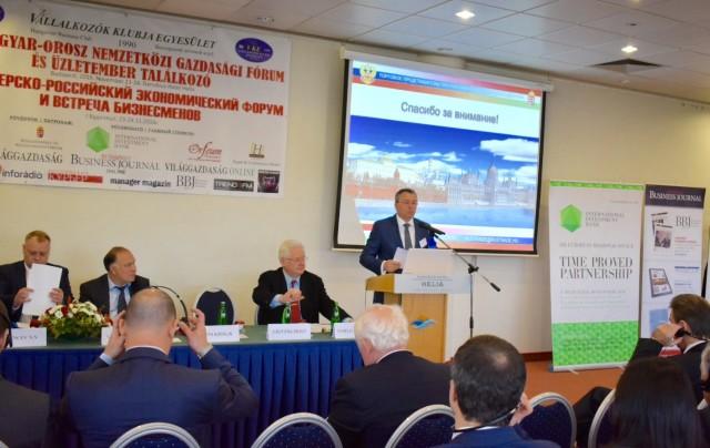 8th Hungarian-Russian Economic Forum