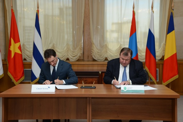 Signing of a strategic cooperation agreement with Credit Suisse