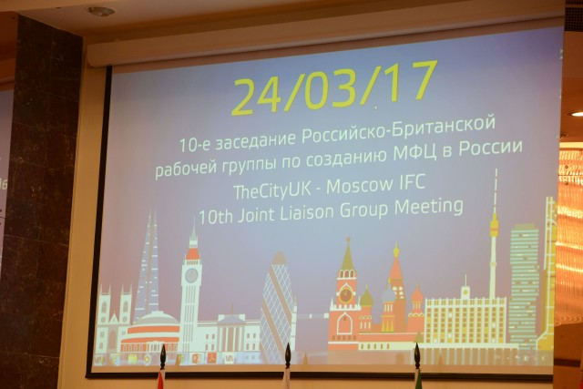 10th Russian-British MIFC Joint Liaison Group meeting