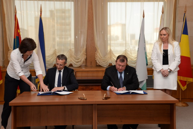 The signing of the Agreement on strategic cooperation with JSCB