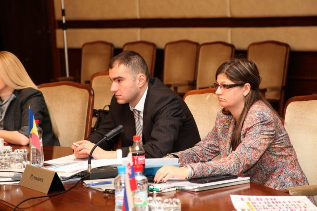 Meeting of the Expert Committee of Authorized Representatives (ECAR)
