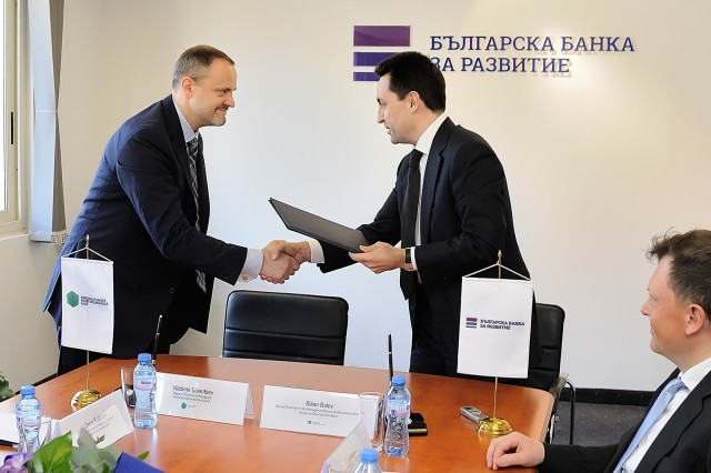 Signing of a Memorandum of cooperation with the Bulgarian Development Bank