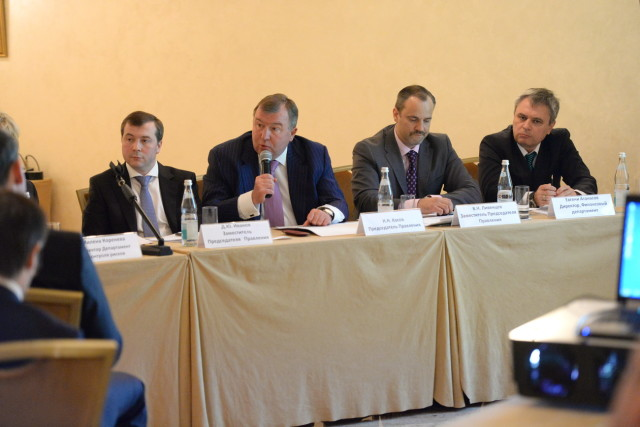Presentation on the debut issue of domestic ruble bonds