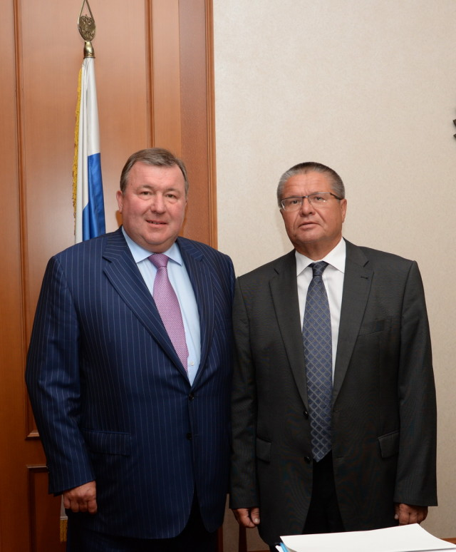 IIB and the Ministry of Economic Development signed a Memorandum of cooperation