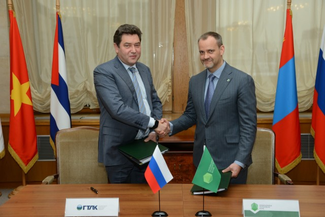 Signing of a loan agreement with State Transport Leasing Company