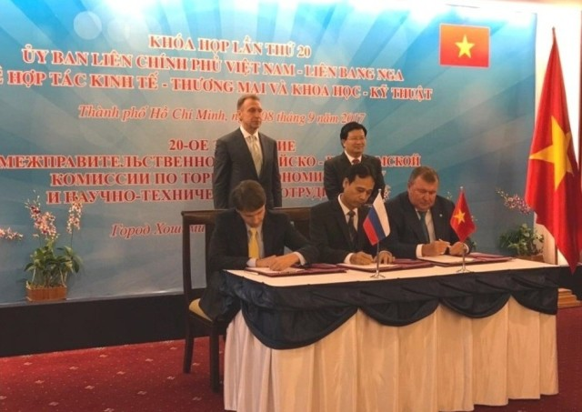 VEB, IIB and Petrovietnam have entered into a memorandum to finance the power plant construction in Vietnam