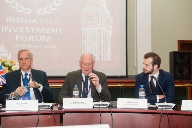 RBCC Russia Talk (фотограф - Алексей Комаров)
