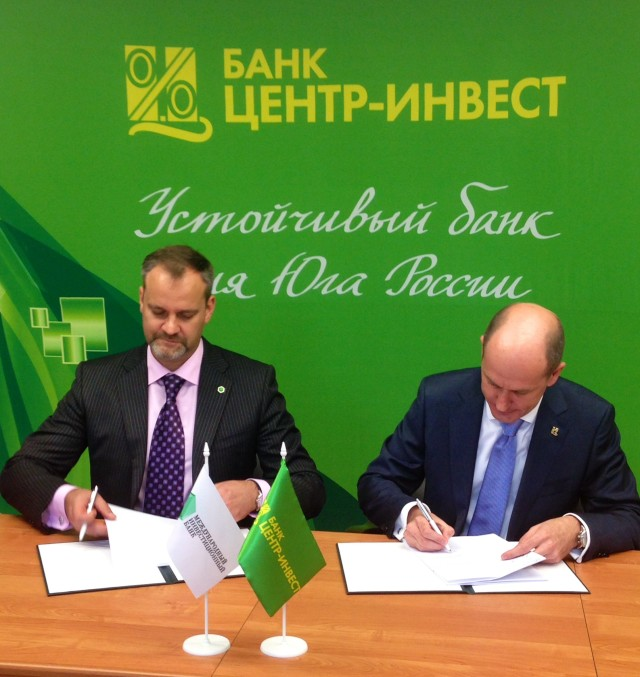 Center-invest Bank and International Investment Bank expand access to financing of small business on the South of Russia